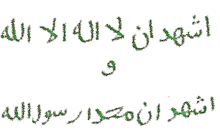 Hakikat Dua Kalimat Syahadat