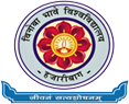 VBU Hazaribag Part 2 Result 2016