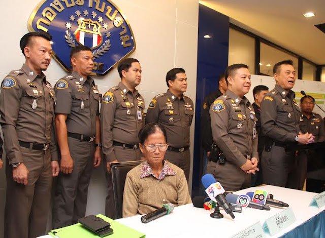 пресс-конференция полиции Таиланда об аресте