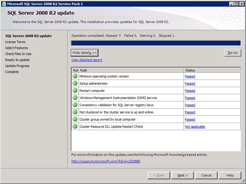 microsoft sql server 2008 r2 service pack 1 download