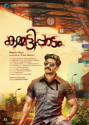 Watch Kammatipaadam 2016 full movie