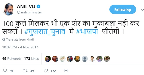 anil-vij-controvertial-tweet-on-gujarat-assembly-election