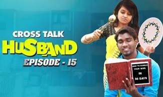 Crosstalk Husband Episode 15 | Funny Factory
