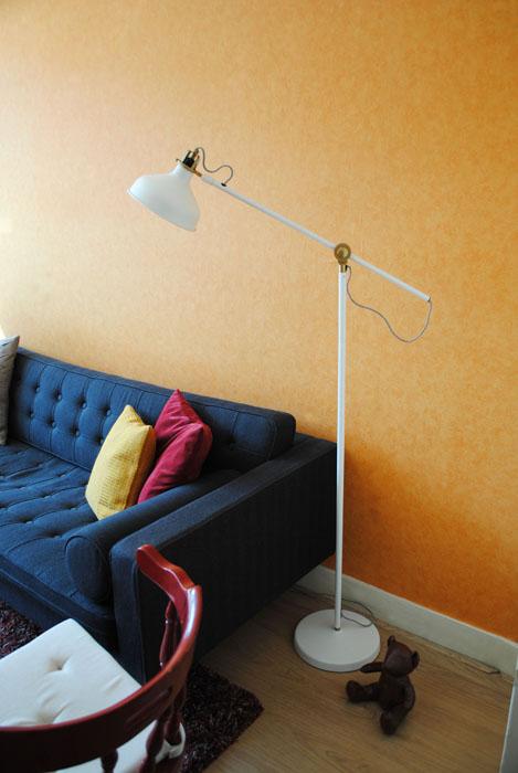 ranarp staande lamp