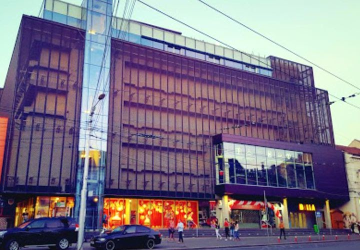 Central Shopping Cluj