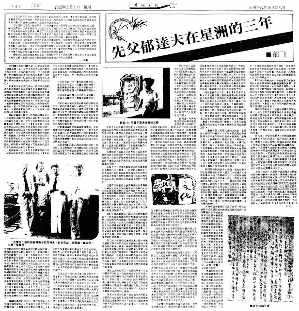 柯木林: 梅花五月又逢卿 - leebapa - leebapa的博客