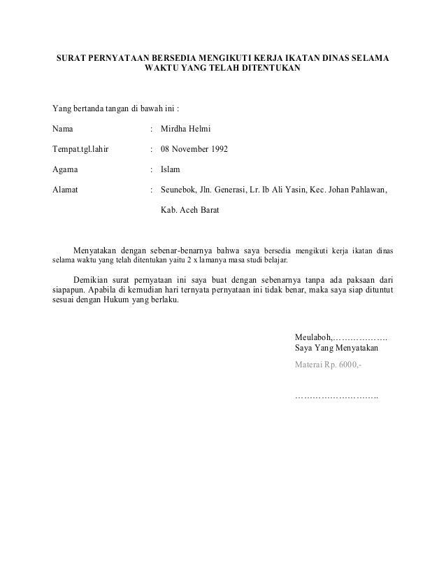surat pernyataan sanggup untuk kontrak kerja