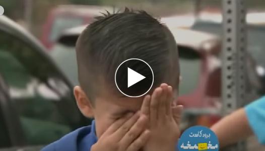 فيديو| طفل يتيم يبدي ردة فعل مؤثرة بعد سؤال مذيعه له : هل تشتاق لأمك