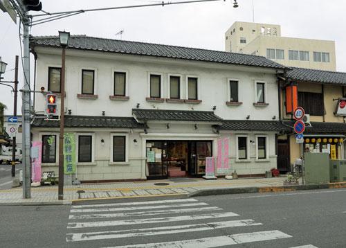 Machikado Kura Daitoku Area, Tsuchiura.