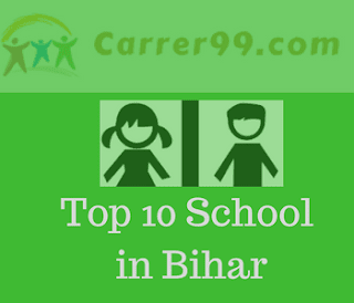 Top 10 School in Bihar