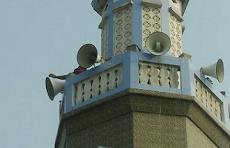 Tuntunan Penggunaan Pengeras Suara Di Masjid, Langgar, Dan Mushala Sesuai Aturan Kemenag