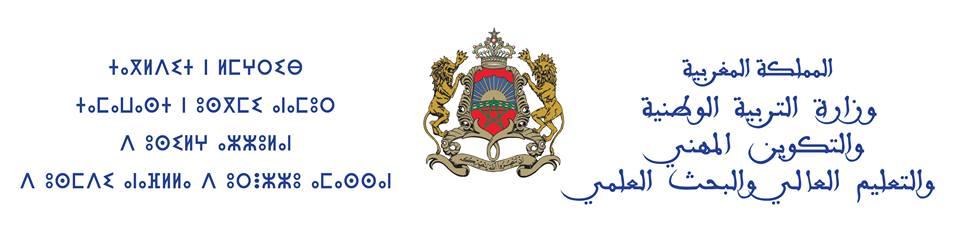 تحميل الشعار الجديد لوزارة التربية والتعليم