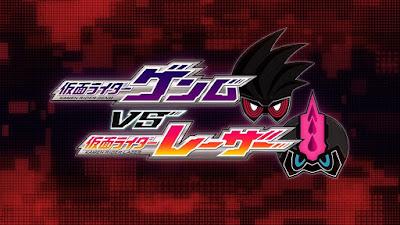 Kamen Rider Ex-Aid: Another Ending – Kamen Rider Genm vs Lazer