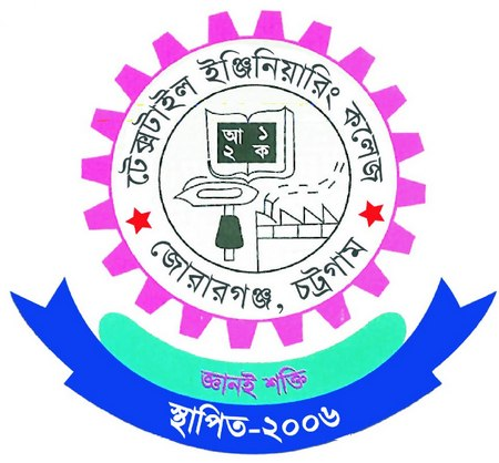 Chittagong Textile Engineering College logo