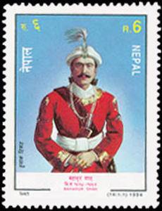 Famous-People--Bahadur-Shah