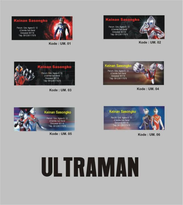 UltraMan  STIKER LABEL NAMA