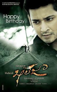 Image Result For Telugu Movie Online