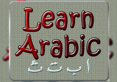 Kata Kerja Bahasa Arab