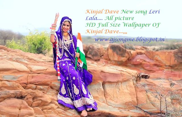 Kinjal Dave Leri Lala HD Wallpaper Kinjal Dave photos Kinjal Dave latest song pics Kinjal Dave with flage