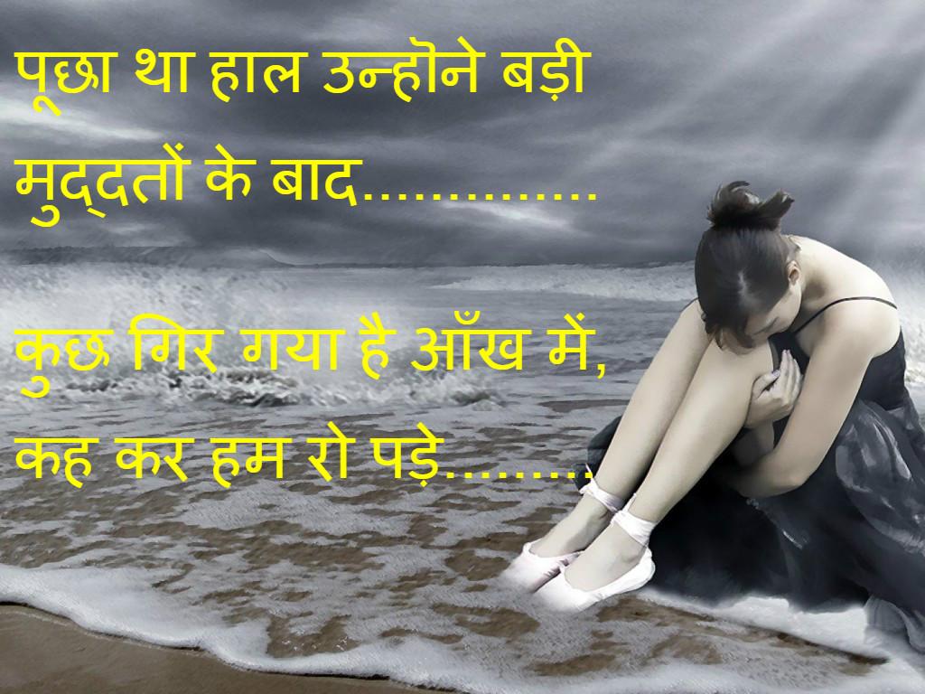 hi images shayari