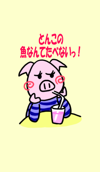 TONKO doesn't eat fish!