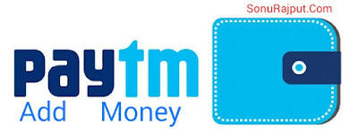 Paytm Mai Add Money Kaise Kare