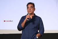 Sangili Bungili Kathava Thora Tamil Movie Audio Launch Stills  0033.jpg