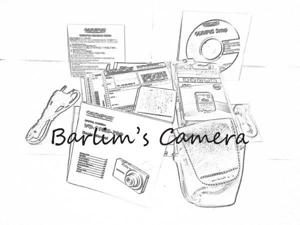 Kamera Digital Murah dan Berkualitas