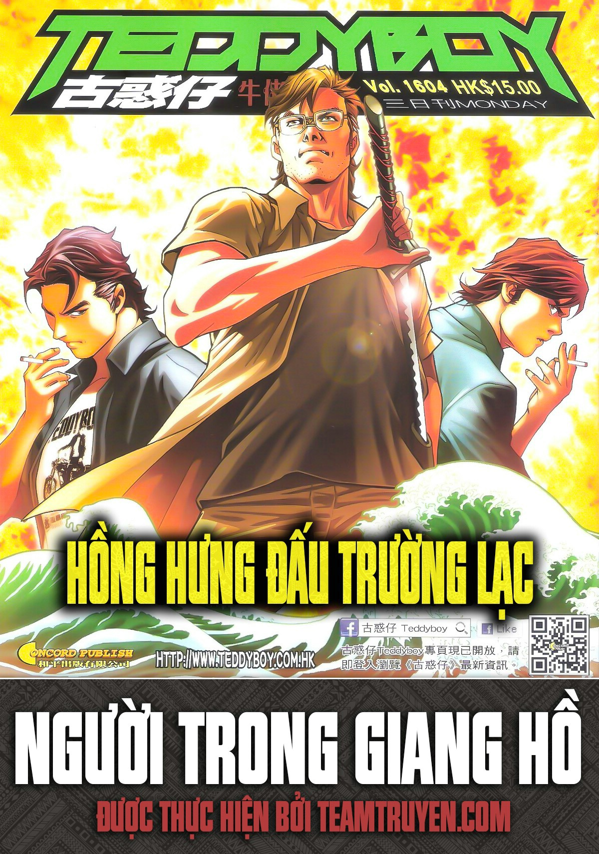 Người Trong Giang Hồ chapter 1604: hồng hưng vs trường lạc trang 1
