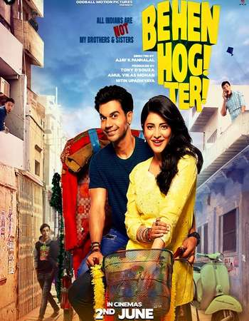 Behen Hogi Teri 2017 Full Hindi Movie Free Download