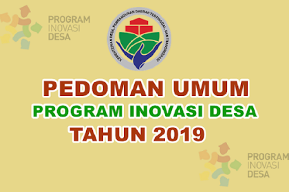 Donwload Pedoman Umum Program Inovasi Desa 2019