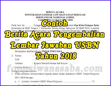 Contoh Berita Acara Pengembalian Lembar Jawaban Usbn Tp 2017 2018