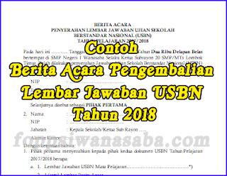 Contoh Berita Acara Pengembalian Lembar Jawaban USBN TP. 2017/2018