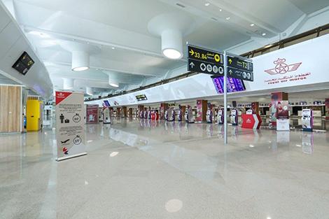 """""""لارام"""" تنقل الرحلات إلى المحطة 1 بمطار البيضاء"""