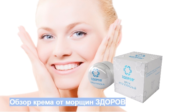 пластырь от простатита zb prostatic navel plaster bang