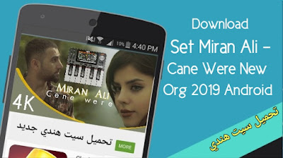 Download set Miran Ali - Cane Were New Org 2019 Android