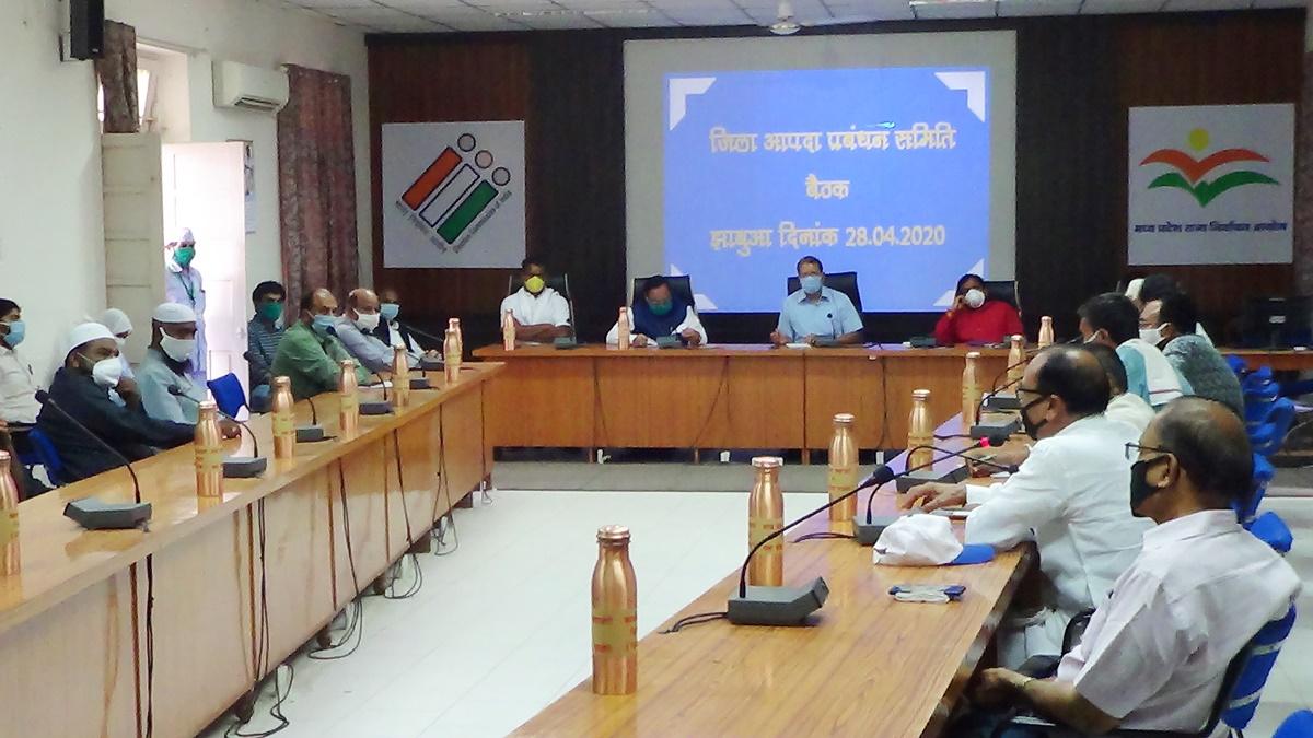 Jhabua News- जिला आपदा प्रंबंधन समिति की बैठक संम्पन्न
