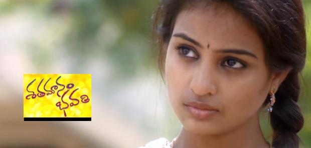 SATHAMANAM BHAVATHI New Telugu Short Film