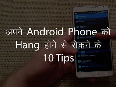 10 tips for preventing your phone from hanging