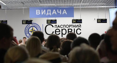 В Киеве открыт крупнейший паспортный центр в Украине
