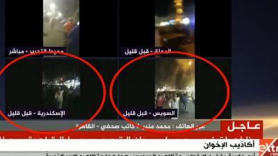 القناة القطرية, ابو جلابية, سقطة للجزيرة, فبركة مشاهد تاتظاهرات,