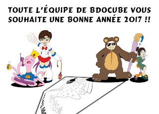 Bonne Année 2017 !!!-BDocube-BD-Manga-Comics-année-2017-ocube-bedeocube-blog-fete-nouvelle année