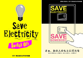 Save Electricity Energy