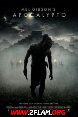 مشاهدة فيلم apocalypto 2006 مترجم اون لاين