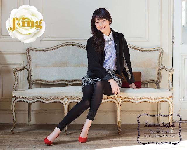 Nozomi Sasaki f-ing 2014 AW wallpapers