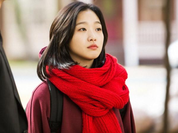 Kim Go Eun Fanmeeting