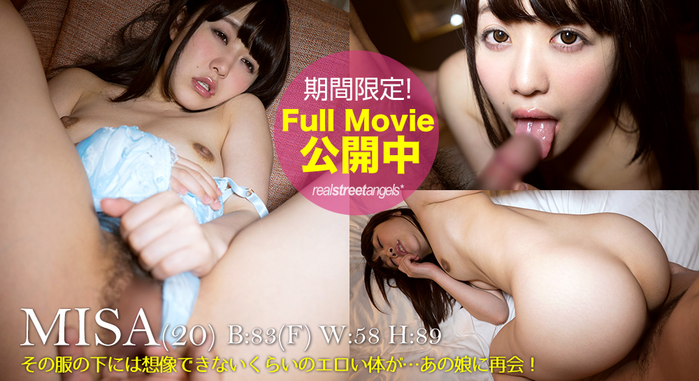 CENSORED Real Street Angels m407 みさ, AV Censored