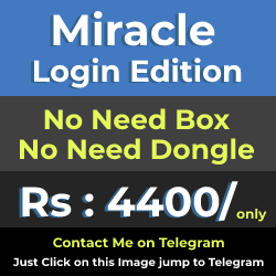 Miracle Login Edition Only in Rs : 4400