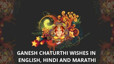 Ganesh Chaturthi 2018 messages in English, Hindi and Marathi