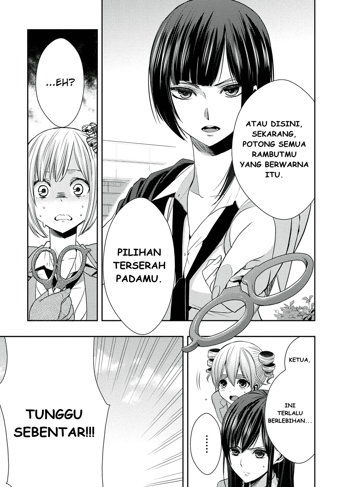 Citrus Chapter 18 Bahasa Indonesia